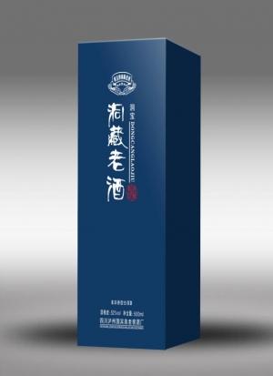 武汉52度洞藏老酒